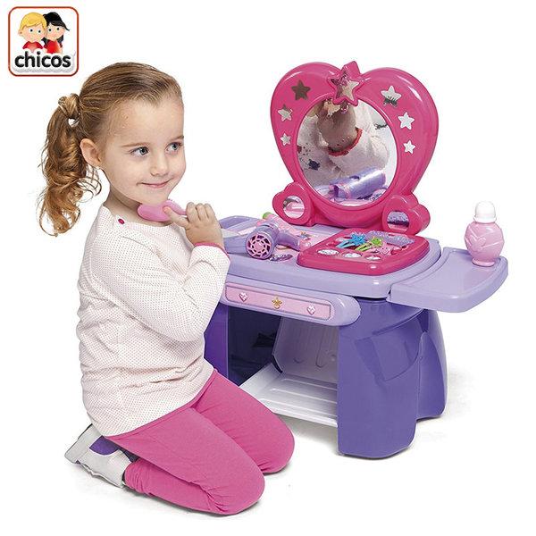 Chicos - Детска тоалетка 84202