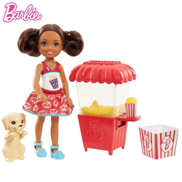 Barbie - Кукла Челси с машина за пуканки с кученце и аксесоари FHP66