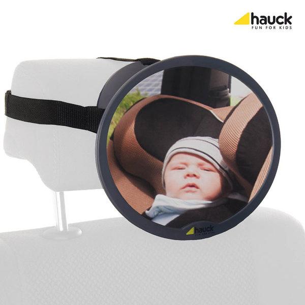 Hauck - Огледало за кола Watch me 618370