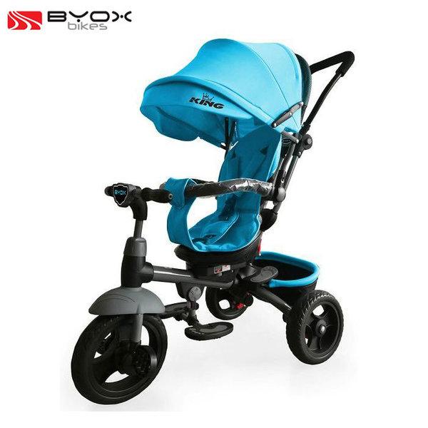 Byox Bikes - Триколка със сенник и родителски контрол King синя 106320
