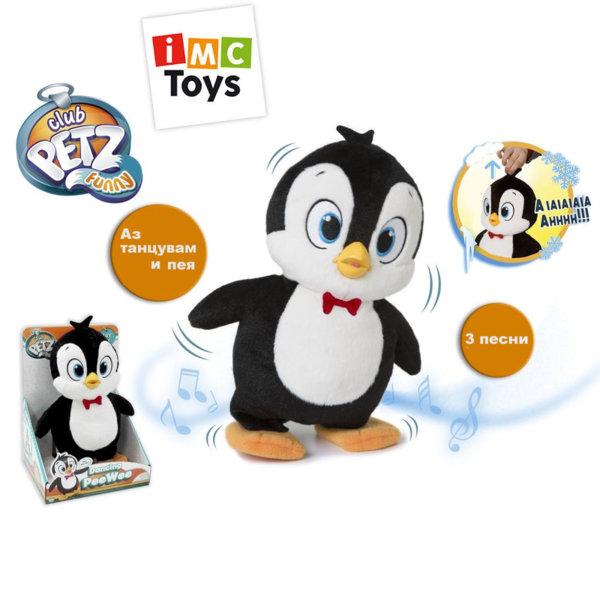 IMC Toys - Интерактивно танцуващо пингвинче PeeWee 95885