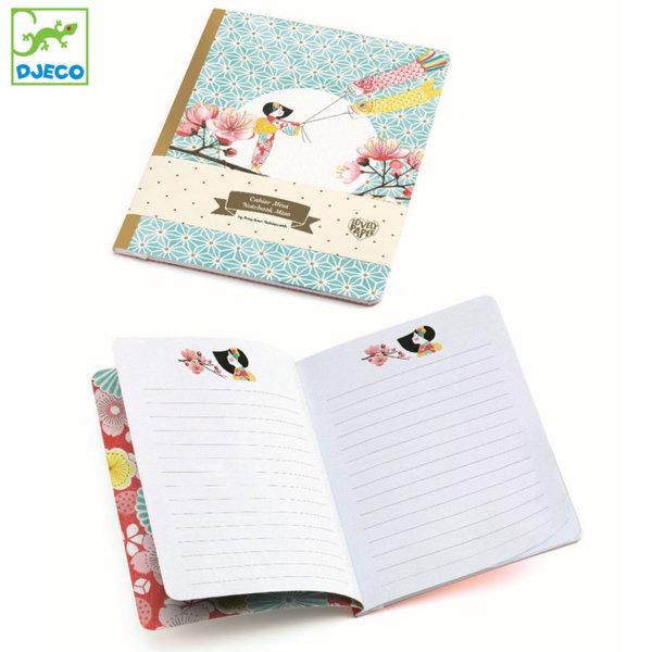 Djeco - Lovely paper Бележник A5 Миса 03558
