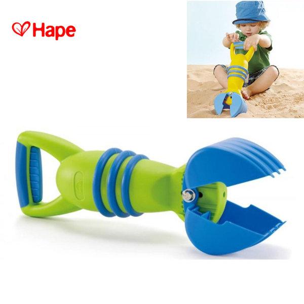 Hape - Плажна щипка за пясък H4008