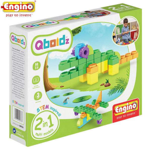 Engino - Конструктор Qboidz 2в1 Крокодил QB02A