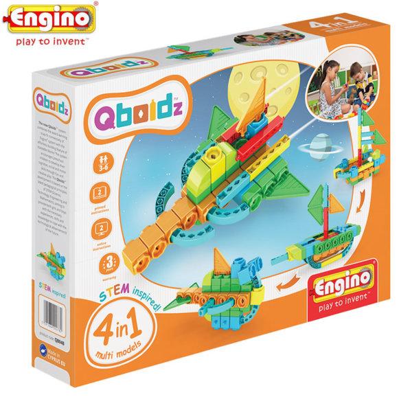 Engino - Конструктор Qboidz 4в1 Космически кораб QB04B
