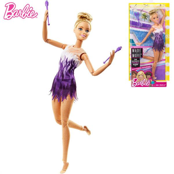 Barbie - Кукла Барби състезателка по художествена гимнастика DVF68