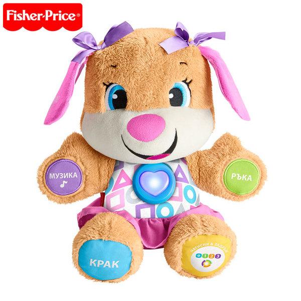 Fisher Price - Образователно кученце на български език момиченце FPP90