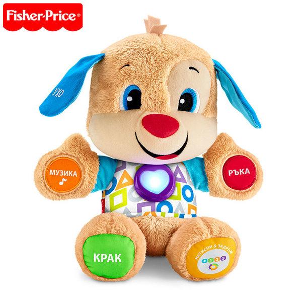 Fisher Price - Образователно кученце на български език FPN96