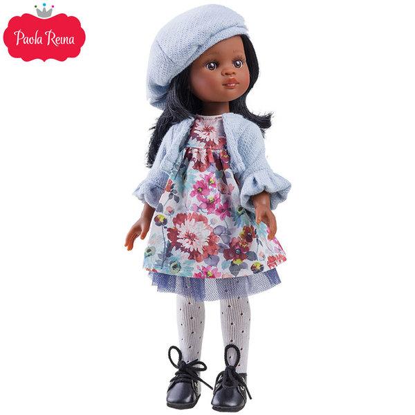 Paola Reina - Комплект дрехи за кукла 32см 54414