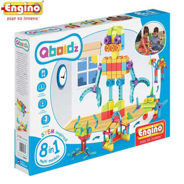Engino - Конструктор Qboidz 8в1 Извънземен робот QB08C