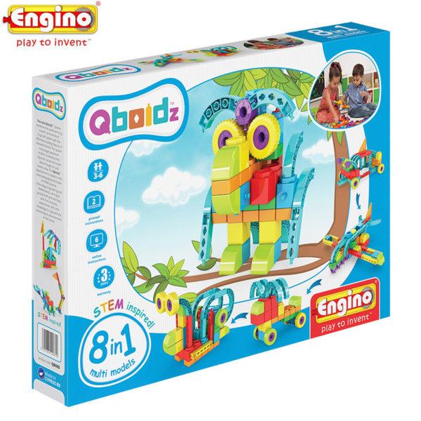 Engino - Конструктор Qboidz 8в1 Бухал QB08B