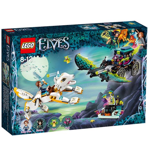 Lego 41195 Елфи - Схватката на Емили и Ноктура