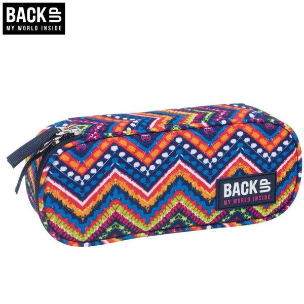 BackUP - Ученически несесер с разделител A35 56606