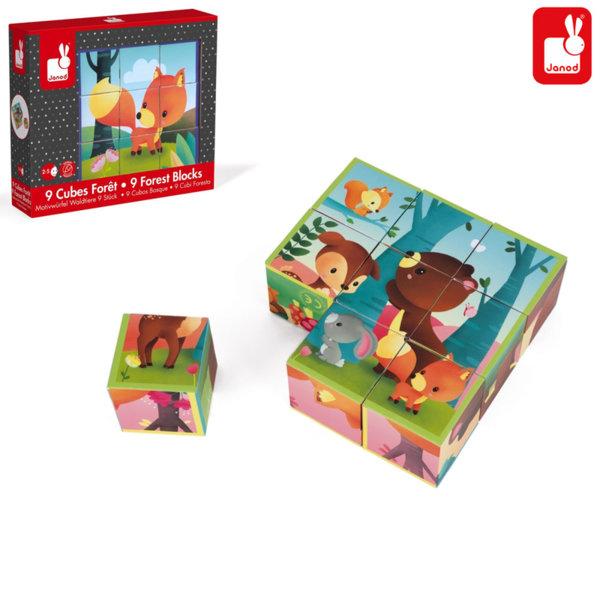 Janod - Детски кубчета Горски животни J02731