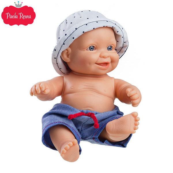 Paola Reina - Los Peques Кукла бебе Teo 21см 00120
