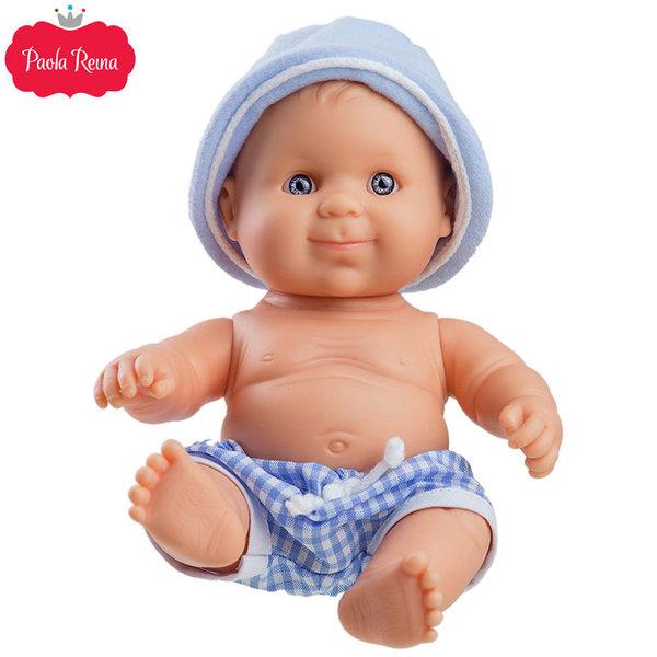 Paola Reina - Los Peques Кукла бебе Aldo 21см 00113