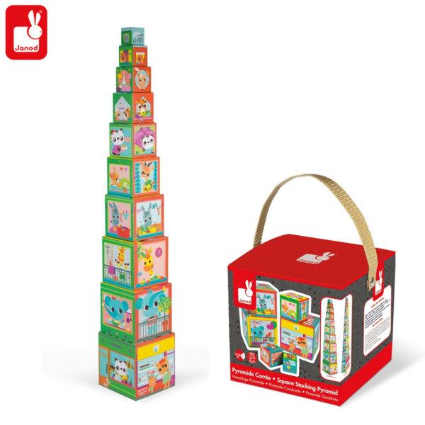 Janod - Кубчета пирамида Приятели в града J02762