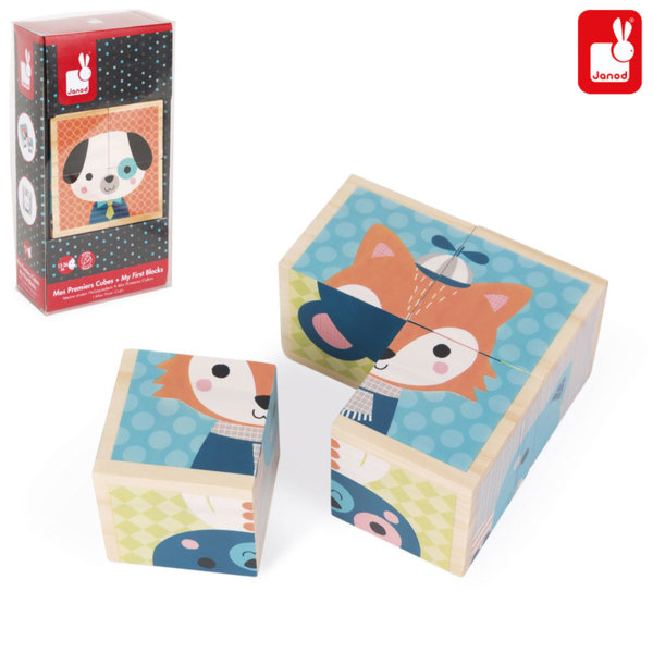 Janod - Детски дървени кубчета Горски портрети J08000