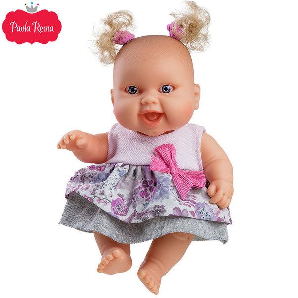 Paola Reina - Los Peques Кукла бебе Lucia 21см 00121