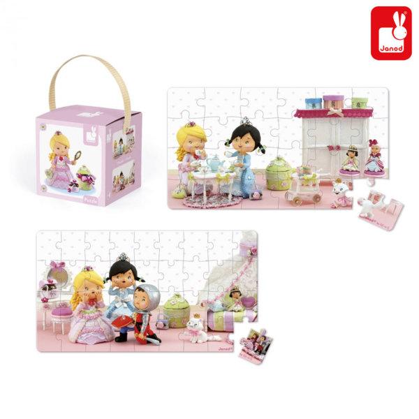 Janod - Комплект детски пъзели Роуз в ролята на принцеса J02770