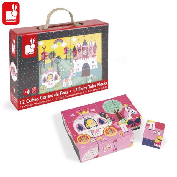 Janod - Детски кубчета Приказки J02983
