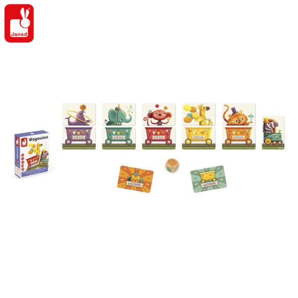 Janod - Детска игра асоциации Wagonimo J02748