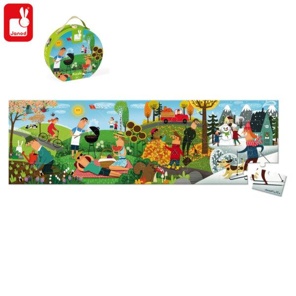 Janod - Детски пъзел панорама 36 части 4 сезона J02728
