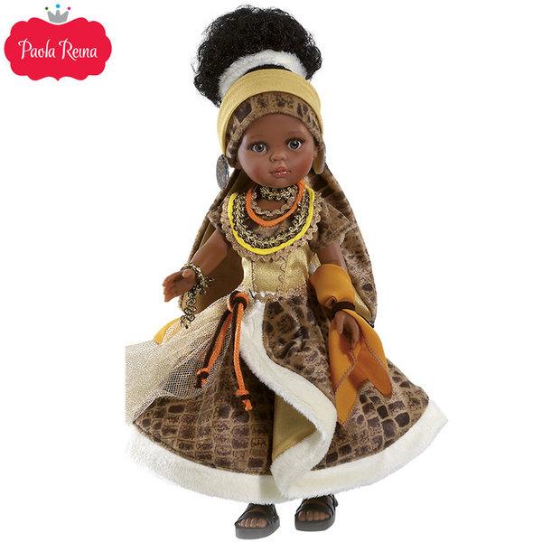 Paola Reina - Las Amigas Кукла Nora Africana 32см 04555