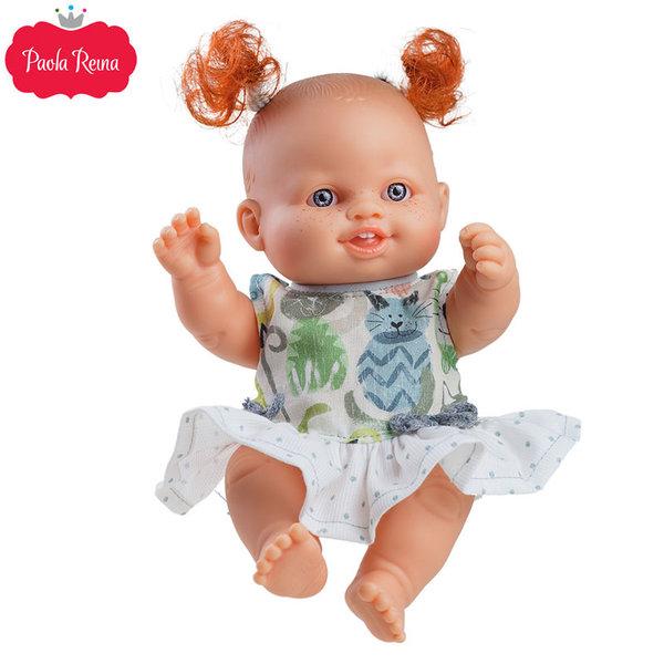Paola Reina - Los Peques Кукла бебе Sara 21см 00115