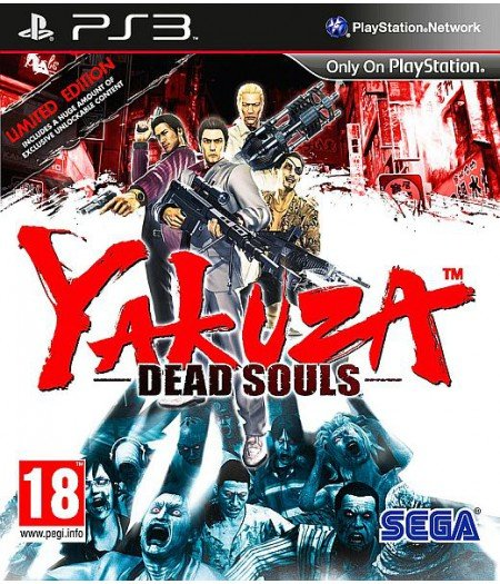 1Игра за PS3 - Yakuza: Dead Souls Limited Edition