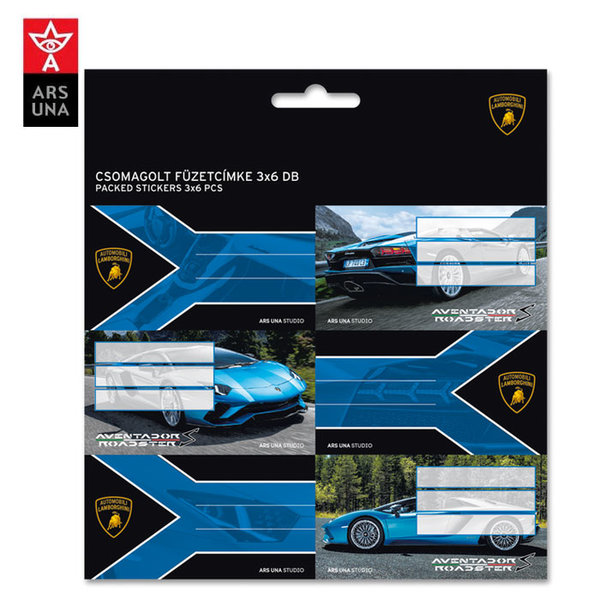 Ars Una - Lamborghini 2018 Ученически етикети Ars Una 93838351
