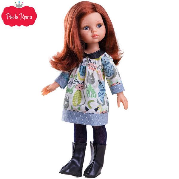 Paola Reina - Комплект дрехи за кукла 32см 54646