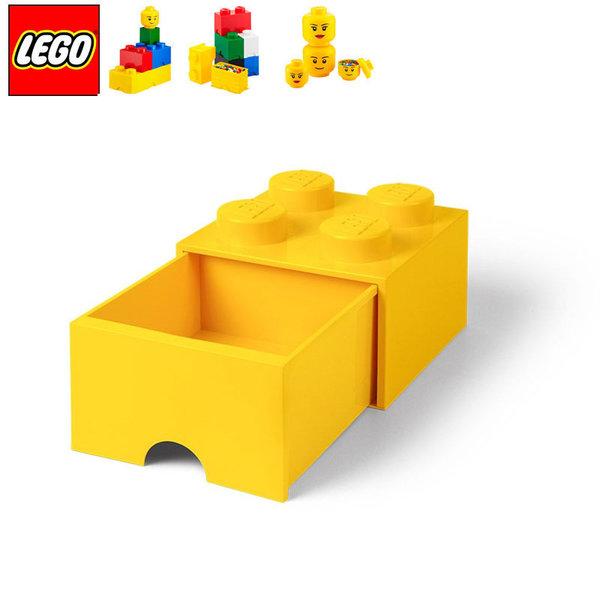 Lego 40051732 Аксесоари - Кутия за играчки чекмедже 2x2 жълта