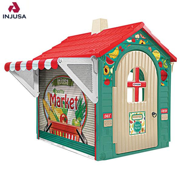 Injusa - Детска къща магазин Market House 2036