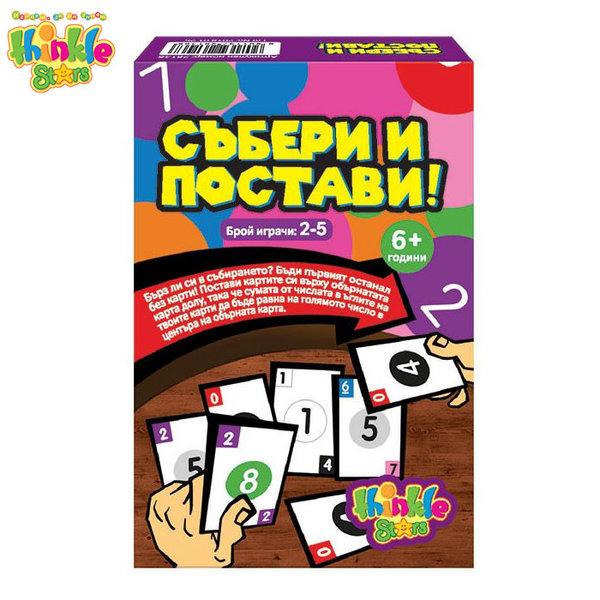 Thinkle Stars Детска игра с карти Събери и постави 26146