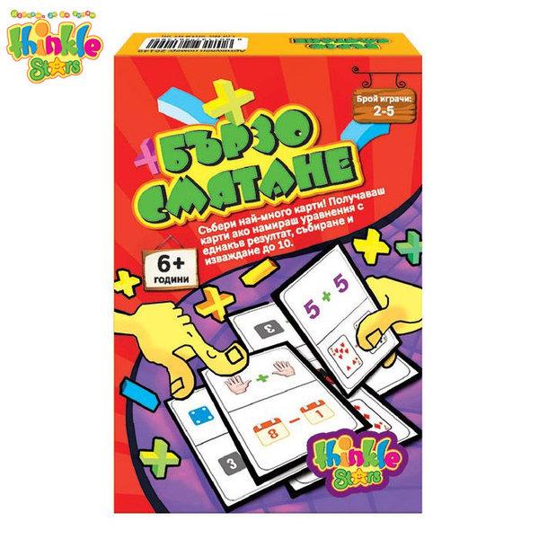 Thinkle Stars Детска игра с карти Бързо смятане 26149