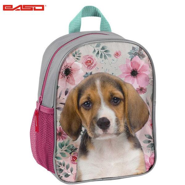 Paso Dog - Раница за детска градина Куче 18-303PS