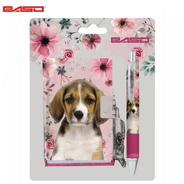 Paso Dog - Комплект таен дневник с химикалка Куче 18-3643PS