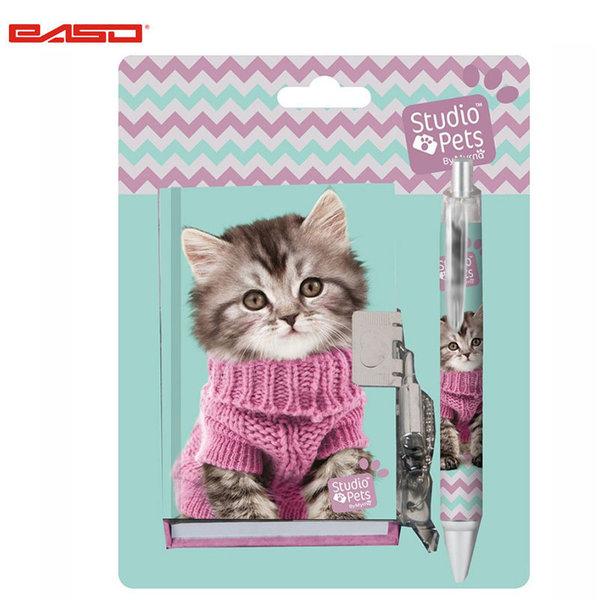 Paso Studio Pets - Таен дневник с химикалка Студио петс PEZ-3643