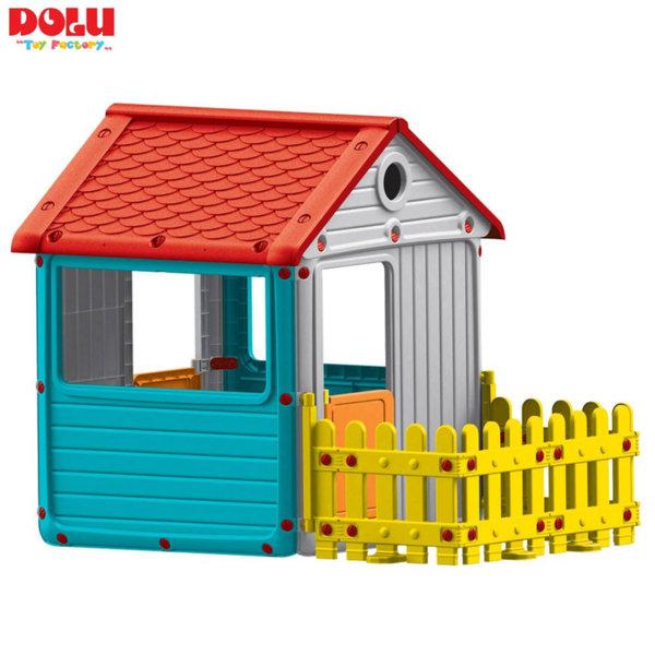 Dolu - Детска къща за игра с ограда 3013