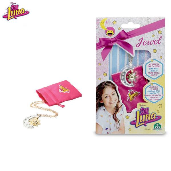 Disney Soy Luna - Медальон с торбичка за бижута Сой Луна 49000
