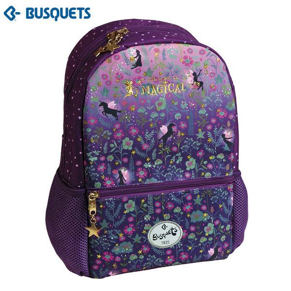 Busquets Magical - Раница за детска градина с едно отделение и две къси дръжки 99787