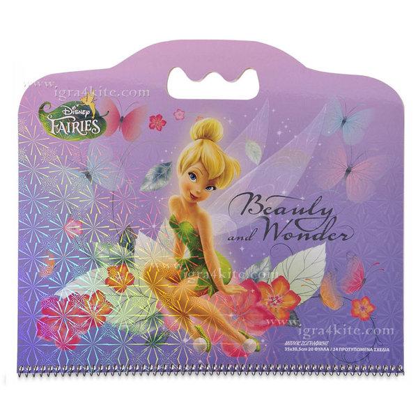 Disney Fairies - Блок за рисуване и оцветяване Thinker Bell
