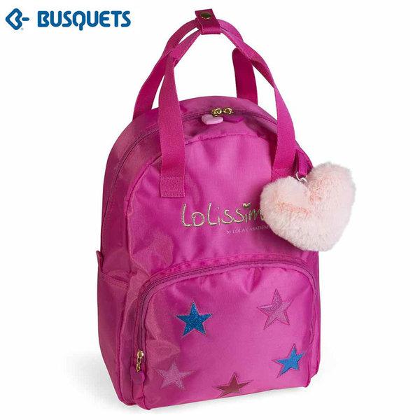 Busquets Lolissima - Раница за детска градина с едно отделение и две къси дръжки 20041