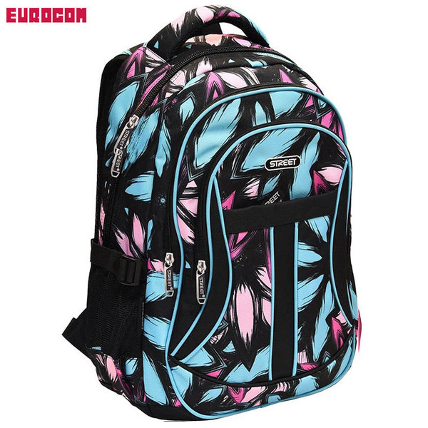 Eurocom - Ученическа раница Street Round Active Quill 53779
