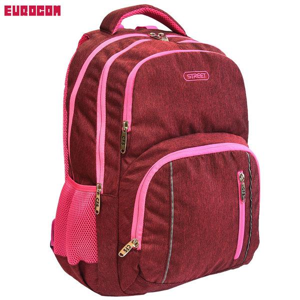 Eurocom - Ученическа раница Street Colour Red 53750