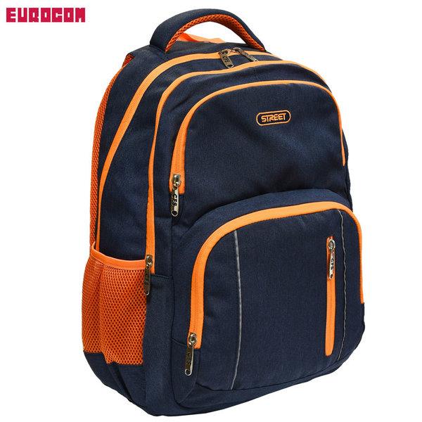 Eurocom - Ученическа раница Street Colour Orange 53752