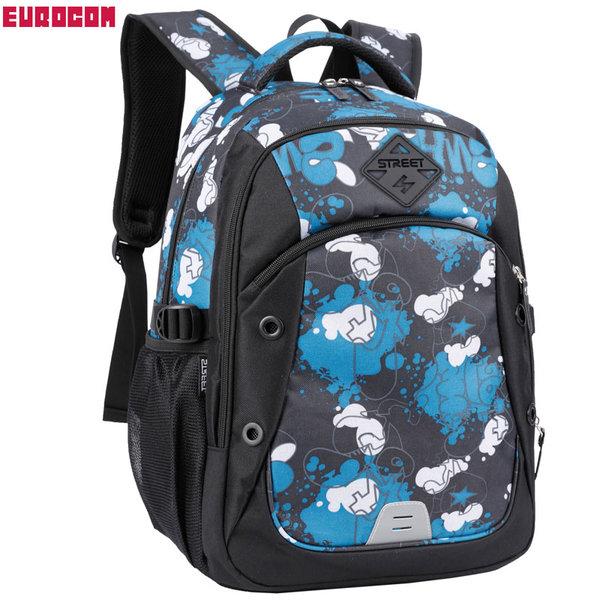 Eurocom - Ученическа раница Street Round Stage Galaxy 53740
