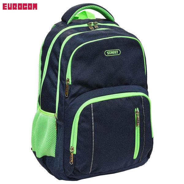 Eurocom - Ученическа раница Street Colour Green 53748