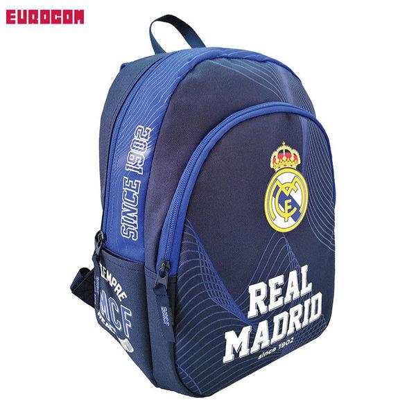 Eurocom Real Madrid - Раница за детска градина Реал Мадрид 53565а